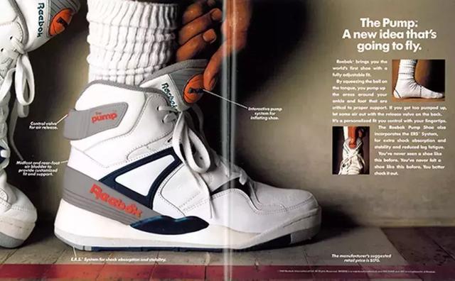 当今最古老的运动品牌,Reebok 都25岁了